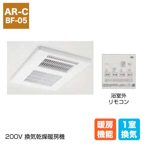 200V 換気乾燥暖房機