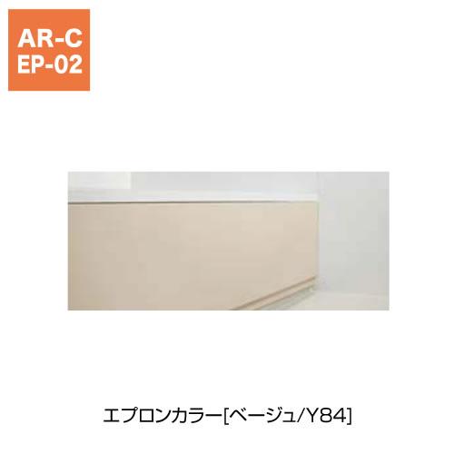 エプロンカラー[ベージュ/Y84]