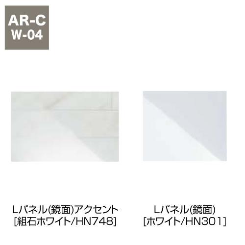 Lパネル(鏡面)アクセント[組石ホワイト/HN748]+Lパネル(鏡面)[ホワイト/HN301]