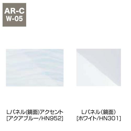 Lパネル(鏡面)アクセント[アクアブルー/HN952]+Lパネル(鏡面)[ホワイト/HN301]