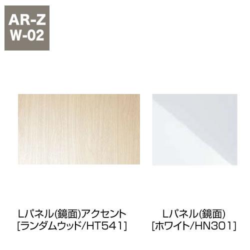 Lパネル(鏡面)アクセント[ランダムウッド/HT541]+Lパネル(鏡面)[ホワイト/HN301]