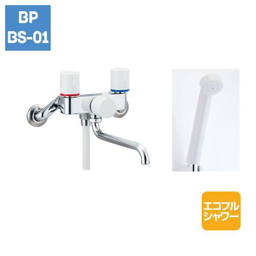 兼用ツーハンドル壁付水栓(ノルマーレS)吐水170mm+エコフルシャワー(ホワイト)