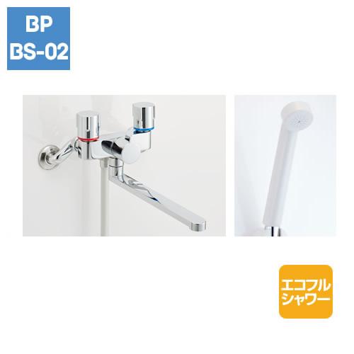 兼用ツーハンドル壁付水栓(クロマーレS)吐水170mm+エコフルシャワー(ホワイト)