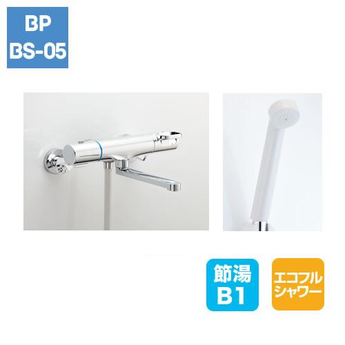 兼用壁付サーモ水栓(クロマーレS)吐水170mm+エコフルシャワー(ホワイト)