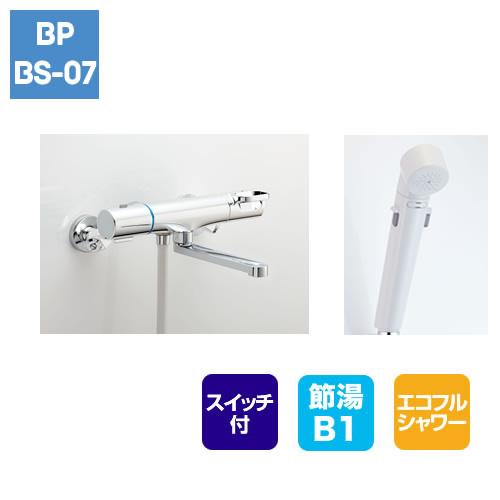兼用壁付サーモ水栓(クロマーレS)吐水170mm+スイッチ付エコフルシャワー(ホワイト)