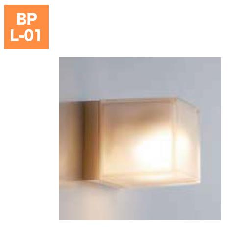 『LE-E1-1A』キュービック照明(LED)