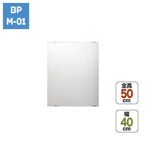 『KGM-4050』ミラー(4050)