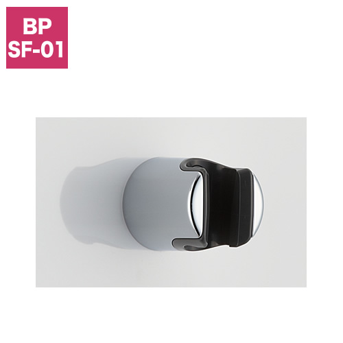 『BF-FA30-PU』シャワーフック<メタル調>