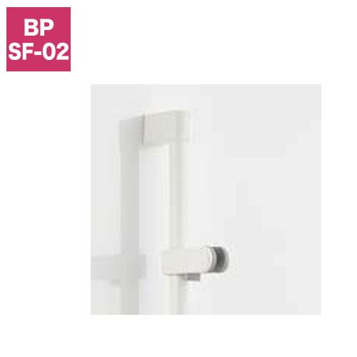 『CKNB(7)-B-L800/FW1』スライドフック付握りバー<ホワイト>(800L)