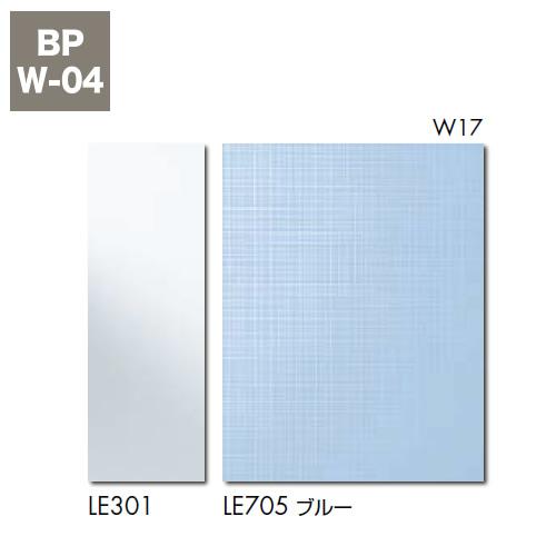 Lパネル(EB)アクセント[LE705/ブルー]+Lパネル(マット)[LE301/ホワイト]