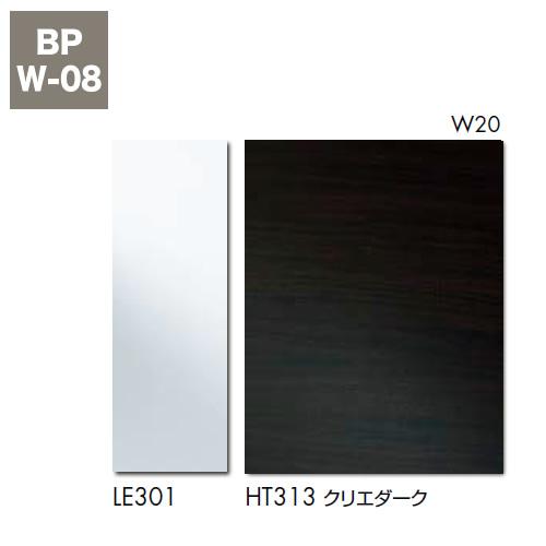 Lパネル(HT)アクセント[HT312/クリエダーク]+Lパネル(マット)[LE301/ホワイト]