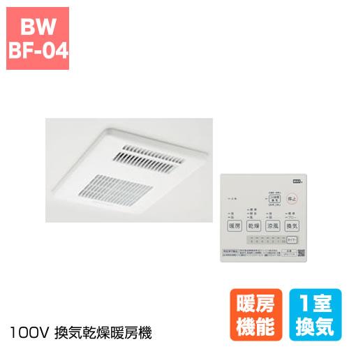 100V 換気乾燥暖房機