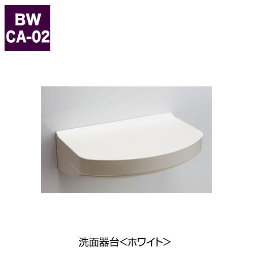 洗面器台<ホワイト>