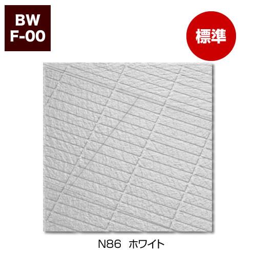 岩肌調 単色〈ホワイト/N86〉