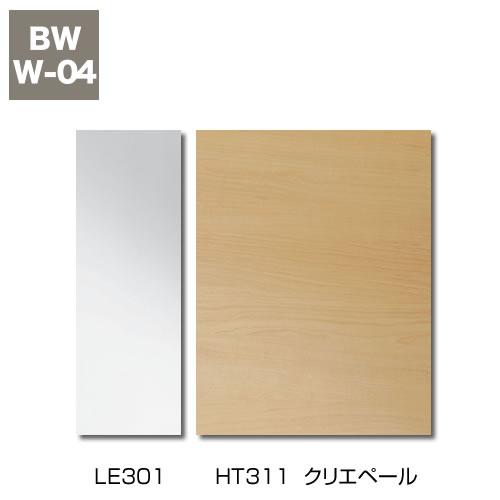 Lパネル(HT)アクセント[HT311/クリエペール]+Lパネル(マット)[LE301/ホワイト]