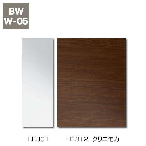 Lパネル(HT)アクセント[HT312/クリエモカ]+Lパネル(マット)[LE301/ホワイト]