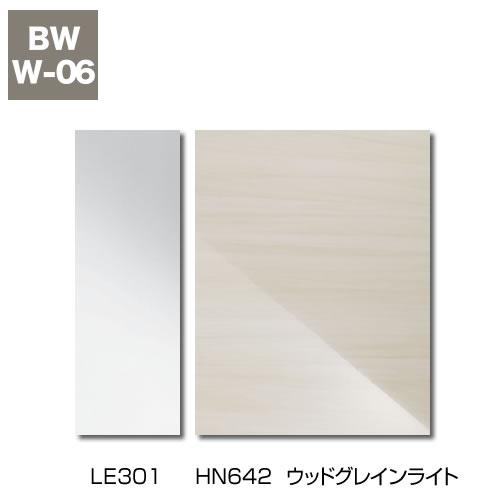 Lパネル(鏡面)アクセント[HN642/ウッドグレインライト]+Lパネル(マット)[LE301/ホワイト]