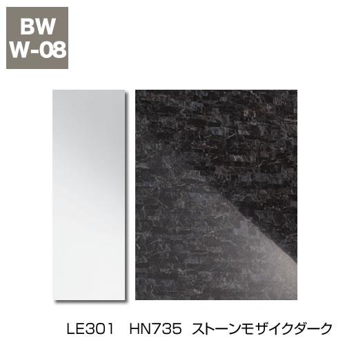 Lパネル(鏡面)アクセント[HN735/ストーンモザイクダーク]+Lパネル(マット)[LE301/ホワイト]