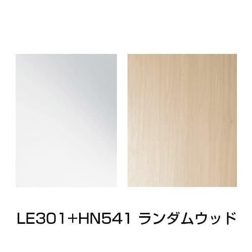 Lパネル(鏡面)アクセント[HN191/プルシャンブルー]+Lパネル(マット)[LE301/ホワイト]