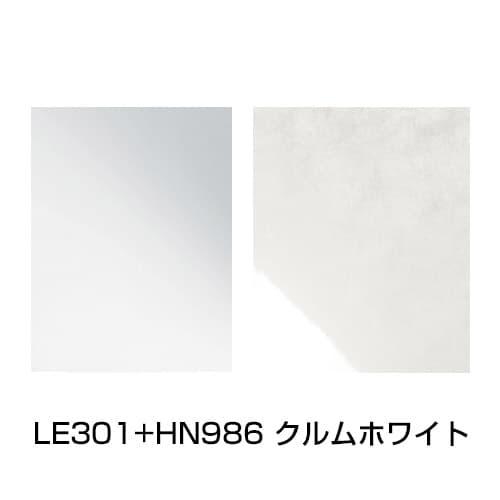 Lパネル(鏡面)アクセント[HN751/ホワイトストーン]+Lパネル(マット)[LE301/ホワイト]