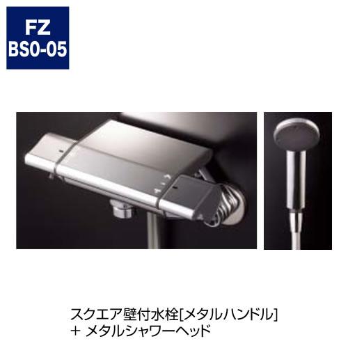 スクエア壁付水栓[メタルハンドル] + メタルシャワーヘッド