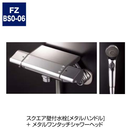 スクエア壁付水栓[メタルハンドル] + メタルワンタッチシャワーヘッド