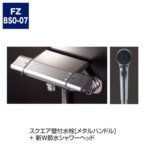スクエア壁付水栓[メタルハンドル] + 新W節水シャワーヘッド