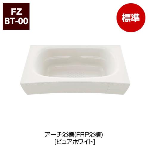 浴槽形状・浴槽材質・カラー