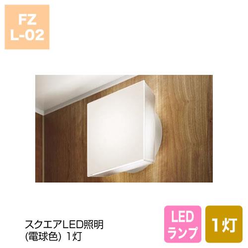 スクエアLED照明(電球色) 1灯