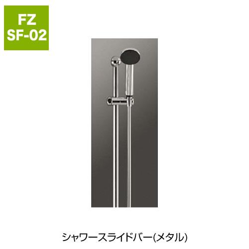 シャワースライドバー(メタル) ※握りバーとしては使用不可