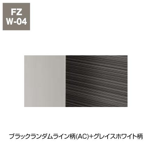 ブラックランダムライン柄(AC)+グレイスホワイト柄