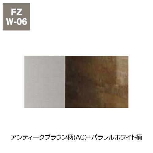 アンティークブラウン柄(AC)+パラレルホワイト柄