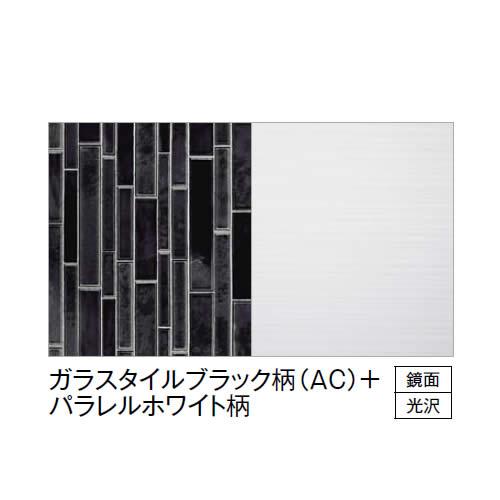 ガラスタイルブラック柄(AC)+パラレルホワイト柄