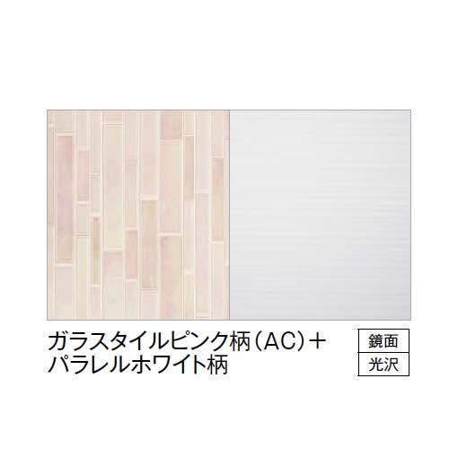 ガラスタイルピンク柄(AC)+パラレルホワイト柄