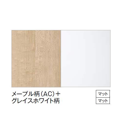 メープル柄(AC)+グレイスホワイト柄
