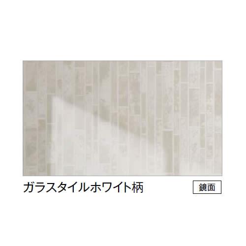 ガラスタイルホワイト柄