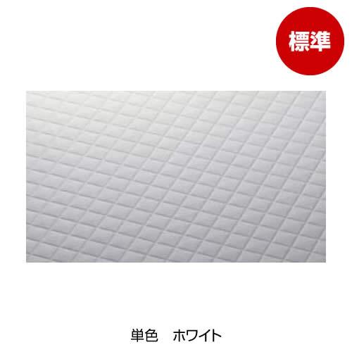 単色[ホワイト/N86]