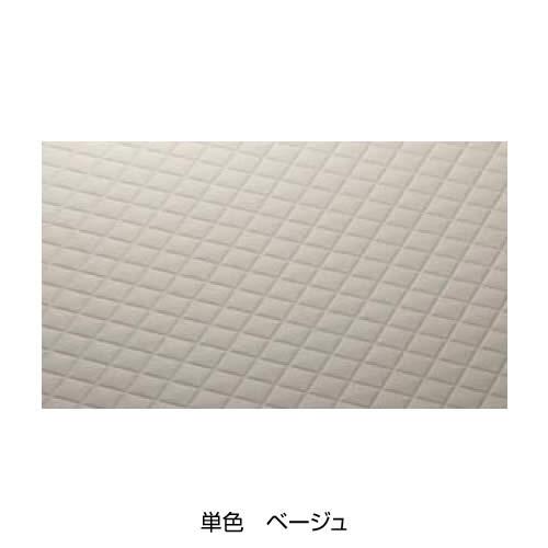 単色[ベージュ/Y71]