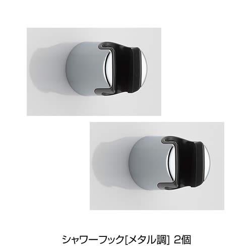 シャワーフック[メタル調] 2個
