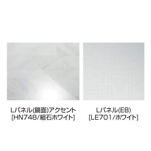 Lパネル(鏡面)アクセント[HN748/組石ホワイト]+Lパネル(EB)[LE701/ホワイト]