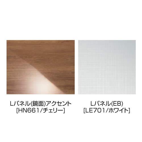 Lパネル(鏡面)アクセント[HN661/チェリー]+Lパネル(EB)[LE701/ホワイト]