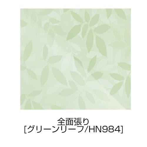 Lパネル全面張り(鏡面)[HN735/ストーンモザイクダーク]