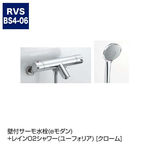 壁付サーモ水栓(eモダン)+レインO2シャワー(ユーフォリア) [クローム]