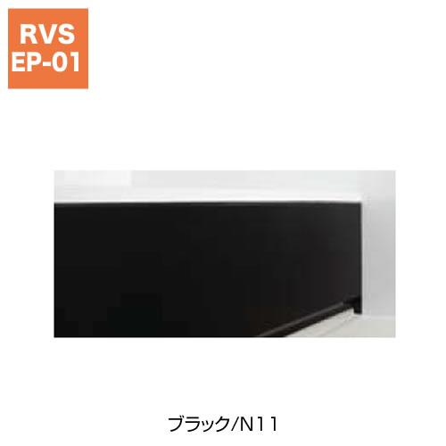 ブラック/N11