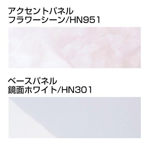 Lパネル全面張り(鏡面)[HN461/ボテチーノベージュ]