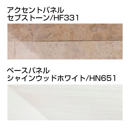 Lパネル(鏡面)アクセント[HN746/組石ベージュ]+Lパネル(鏡面)[HN301/ホワイト]