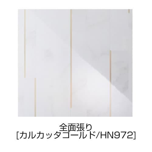 Lパネル(鏡面)アクセント[HN661/チェリー]+Lパネル(鏡面)[HN301/ホワイト]