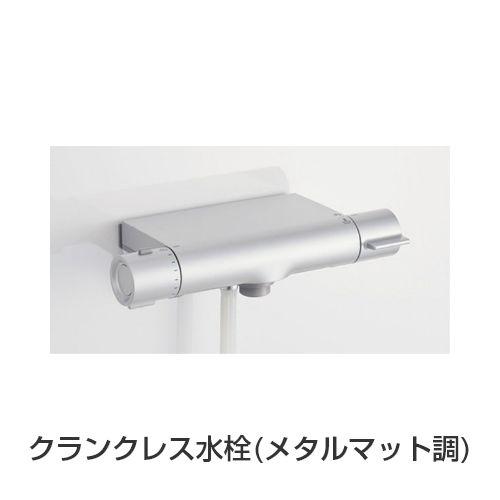 壁付サーモ水栓(クロマーレS)+エコフルシャワー(ホワイト)