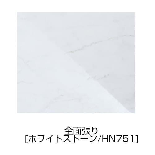 Lパネル(鏡面)[シャインウッドホワイト/HN651]