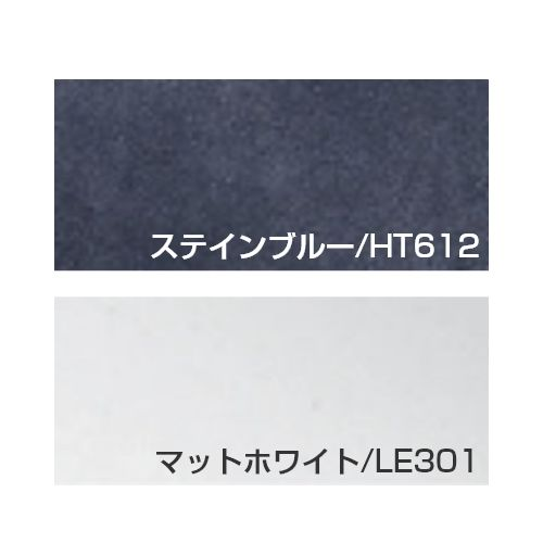 Lパネル(HT)アクセント[オンダガタライト/HT241]+Lパネル(EB)[ホワイト/LE701]